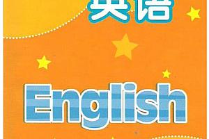 苏教译林版初一七年级英语下册同步视频教学网课全40集下载观看