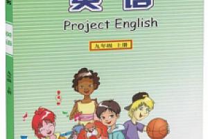初中英语中考英语核心考点语法教学视频共8讲百度云网盘下载观看