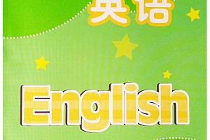 苏教译林版初三九年级英语下册同步视频教学网课全24集百度云网盘下载观看