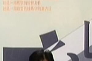 李天生《汉字组字规律》硬笔楷书行书视频教程口诀百度云网盘免费下载观看