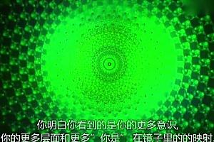 松果体激活开眉心轮开启第三眼实修冥想引导修炼灵修修真功法百度网盘下载