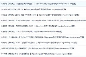 毛笔篆书教学视频20套合集篆书技法篆书创作示范百度网盘下载观看