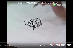 李晓松山水画创作系列视频教程15讲工笔写意花鸟山水墨美术绘画百度云网盘下载学习