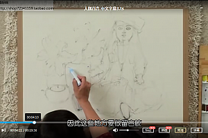 水彩画视频教程合集水彩画从入门到精通全套视频教程水彩画教程大全集百度云网盘下载学习