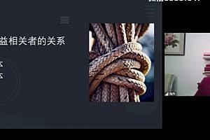 陶矜股权精讲股权设计和股权激励视频课程55集百度云网盘下载学习