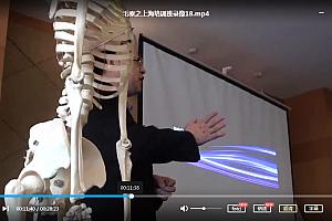 毛泰之柔性正骨培训班录像视频课程86G百度云网盘下载学习中医正骨视频