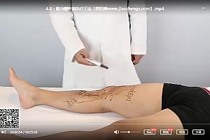 李建民华人一手按摩膝关节软组织损伤膝外侧疼痛治疗手法百度网盘下载学习中医正骨视频