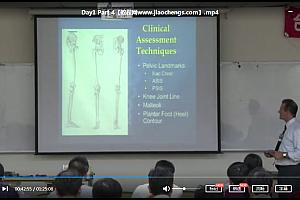 Vasyli足踝矯正進階課程台中培训班课程足踝物理治疗师视频课程百度网盘下载学习中医视频