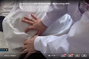 高圣洁第3期脊柱疗法及手法培训班全程音视频154G含脊柱正脊手法百度云网盘下载学习中医按摩视频