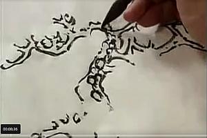 白启哲山水画技法视频教程白启哲山水墨国画技法入门教学视频教程百度网盘下载学习美术绘画视频