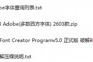 Adobe英文字体包下载Adobe西方字体素材库广告ps字体设计百度云网盘下载
