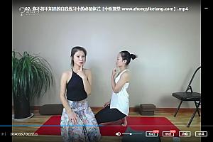 王媚告别脖子痛之2集30分钟视频课程百度云网盘下载学习