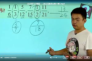 学而思崔氏奥数36计视频教程计算与计数篇行程篇数论篇几何篇百度云网盘下载学习