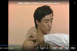 李墨林按摩手法视频电子书照片版百度云网盘下载学习中医按摩教程