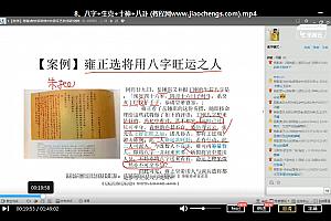 曹博士软装风水视频课程32集百度云网盘下载学习风水教程