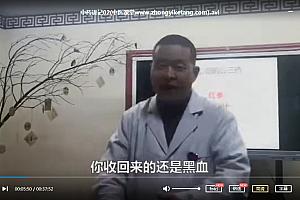 余浩任之堂中药讲记视频课程14集百度云网盘下载学习中医教程