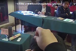来锦兰中医眼病新疗法4集百度云网盘下载学习中医治疗眼病教程
