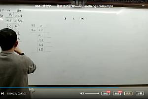 刘恒姓名学视频课程5集全11.5小时百度云网盘下载学习玄学教程